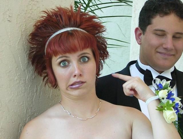 Фото частное супругов